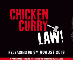 First Look Of Chicken Curry Law