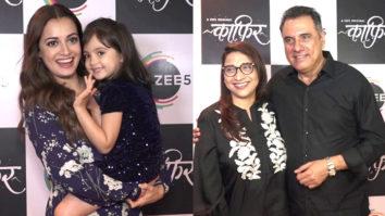 Dia Mirza, Boman Irani & others attend screening of most awaited Webseries 'Kaafir'