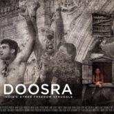 First Look Of The Movie Doosra