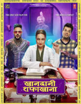 First Look Of The Movie Khandaani Shafakhana