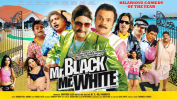 First Look Of The Movie Mr. Black Mr. White