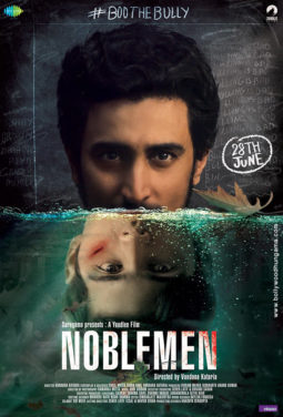First Look Of The Movie Noblemen
