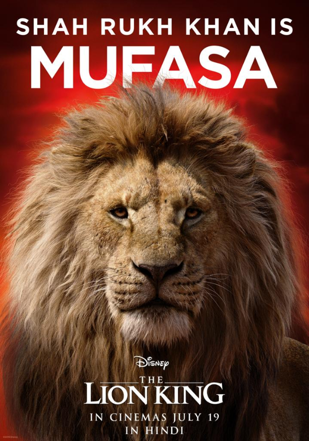 the lion king  english  movie  review  songs  images