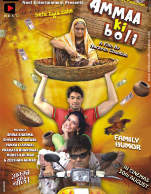 New Movies | Latest Movies | Latest Bollywood Movies | New