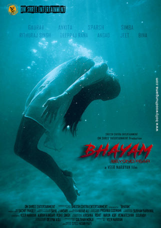 First Look Of The Movie Bhayam