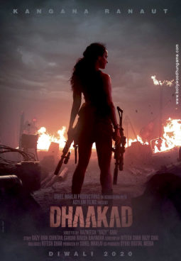 First Look Of Dhaakad