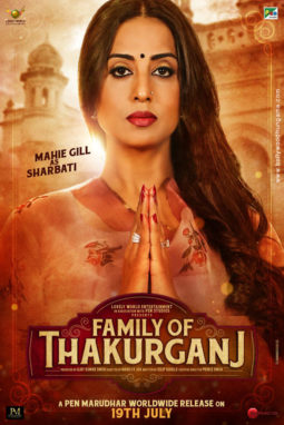 First Look Of Family Of Thakurganj