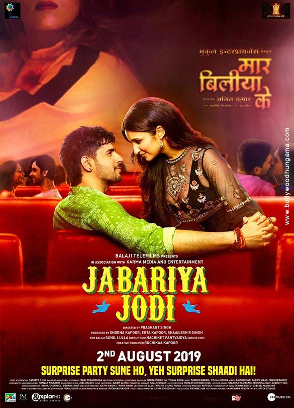 First Look Of The Movie Jabariya Jodi