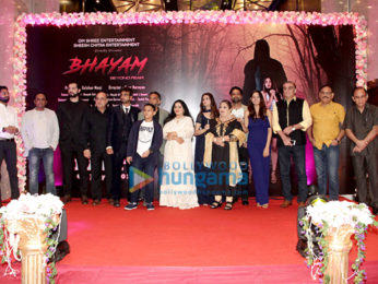 Photos: Announcement bash of the film 'Bhayam'