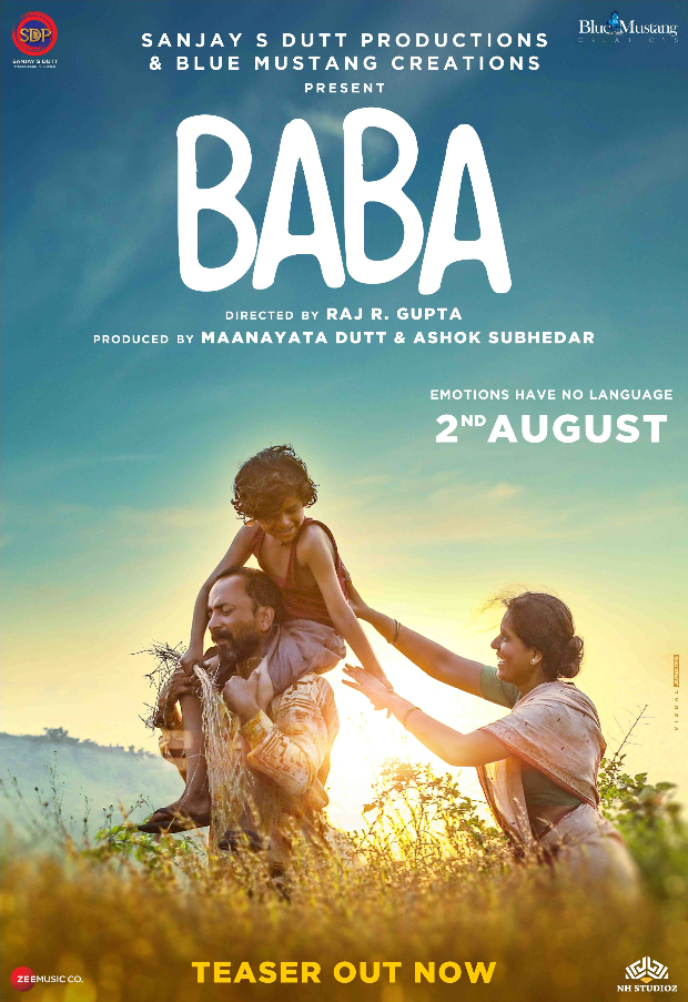 The first teaser of Sanjay Dutt's Marathi production Baba unveiled