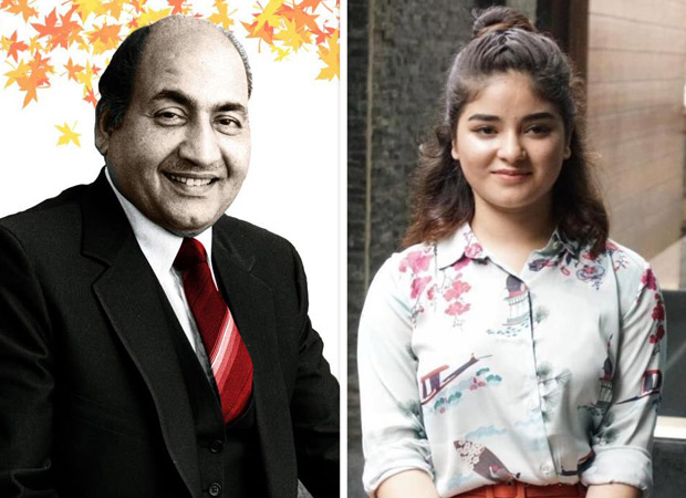 When Mohammed Rafi almost went the Zaira Wasim way
