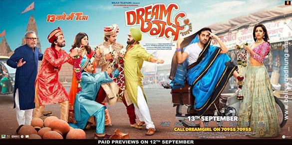First Look Of The Movie Dream Girl
