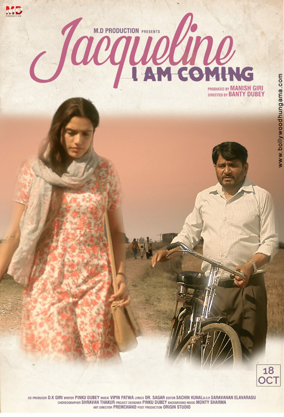 First Look Of The Movie Jacqueline I Am Coming