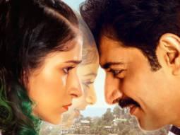 Little Baby Official Trailer Priyanshu Chatterjee, Gulnaz