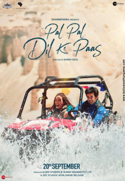First Look Of The Movie Pal Pal Dil Ke Paas