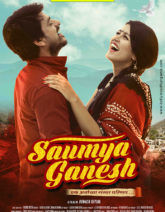 First Look Of Saumya Ganesh