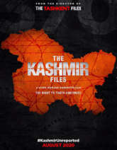 First Look Of The Movie The Kashmir Files