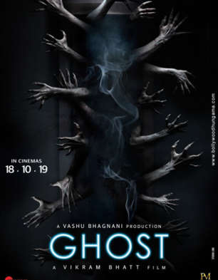 First Look Of The Movie Ghost