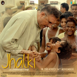 First Look Of The Movie Jhalki