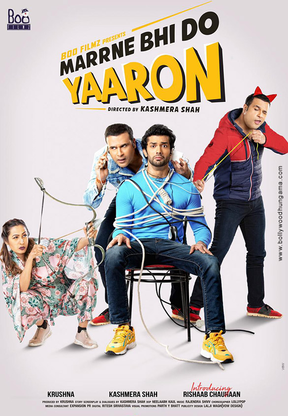 Marrne Bhi Do Yaaron Movie: Reviews | Release Date | Songs