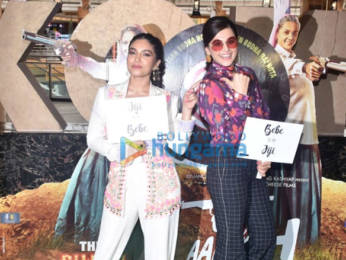 Photos: Bhumi Pednekar and Taapsee Pannu grace the trailer launch of Saand Ki Aankh