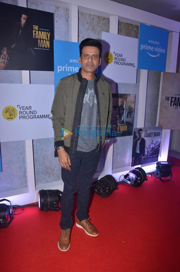 Photos Celebs snapped at the Special Screening of Amazon Prime web series The Family Man (1)