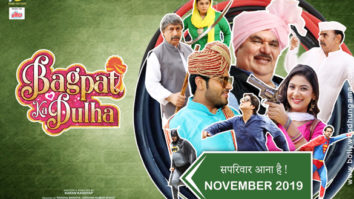 First Look Of The Movie Bagpat Ka Dulha