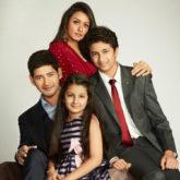 Mahesh Babu's first family film
