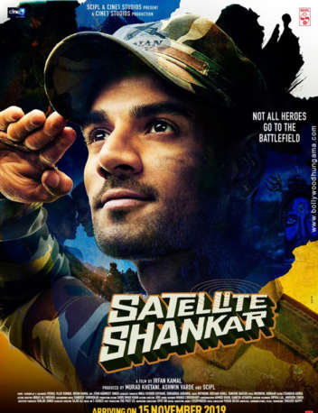 First Look Of The Movie Satellite Shankar