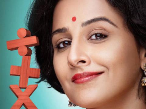 First Look Of The Movie Shakuntala Devi - Human Computer