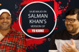 """""""This Song needs Salman Khan's Attitude"""" Sajid Wajid on Yu Karke Song Dabangg 3 Jubin Shreya"""