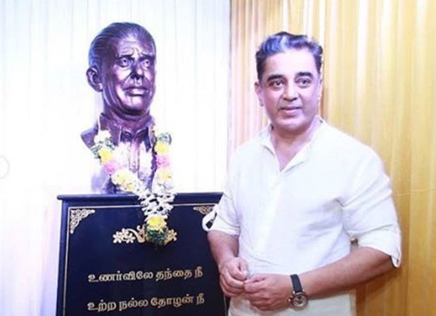 Kamal Haasan unveils his father's bust on his 65th birthday; Rajinikanth attends ceremony