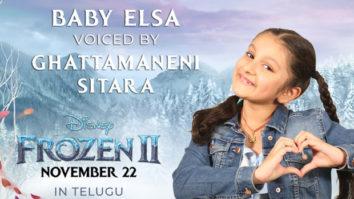 Frozen 2: Mahesh Babu's daughter Sitara to lend voice for younger Elsa in Telugu version