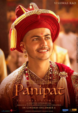 First Look Of The Movie Panipat