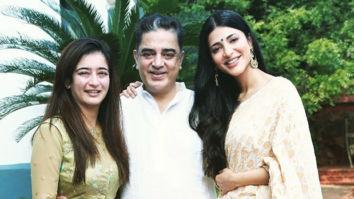Shruti Haasan wishes father Kamal Haasan on his birthday with a lot of love!
