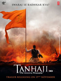 First Look Of The Movie Tanhaji – The Unsung Warrior