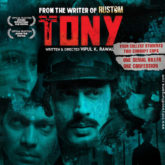 First Look Of The Movie Tony