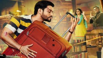 Lootcase: Kunal Kemmu starrer comedy-drama gets a new release date