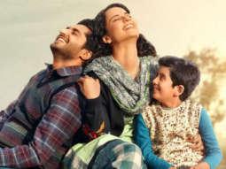 Panga Official Trailer Kangana Jassie Richa Dir Ashwiny Iyer Tiwari