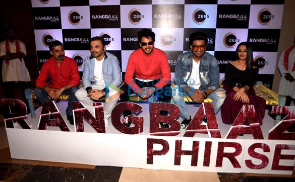 Photos: Celebs grace the trailer launch of Rangbaaz Phirse
