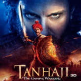 First Look Of The Movie Tanhaji - The Unsung Warrior