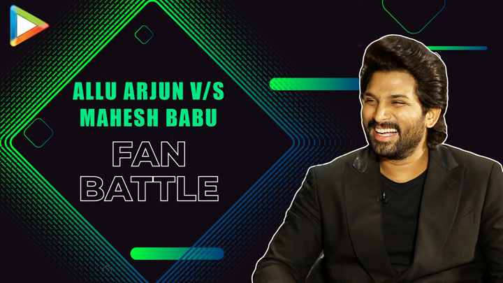 Allu Arjun vs Mahesh Babu- FAN BATTLE Allu's Request to Fans Ala Vaikunthapurramloo