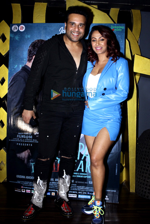 Photos: Celebs snapped at music and trailer launch of O Pushpa I Hate Tears