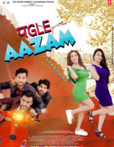 First Look Of Pagleaazam