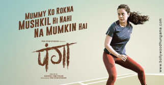 First Look Of The Movie Panga