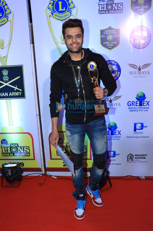 Photos Celebs grace the 26th SOL Lions Gold Awards 20202 (2)