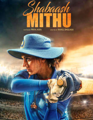First Look Of The Movie Shabaash Mithu