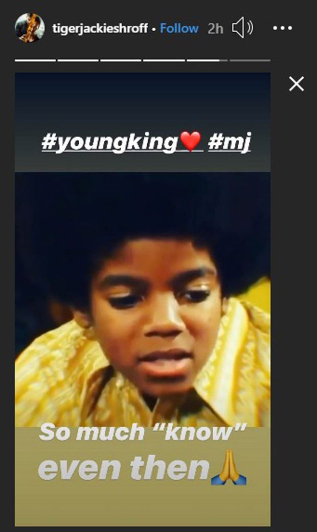 Tiger Shroff's latest Instagram post about young Michael Jackson is adorable