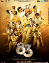 First Look Of The Movie 83