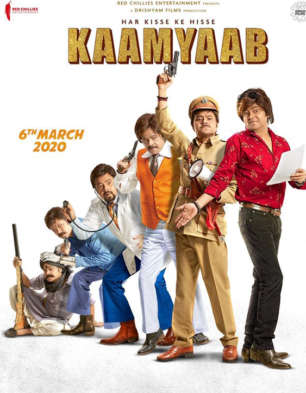 First Look Of The Movie Kaamyaab